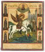 Antique Russian Icon Saint George 18th19th C