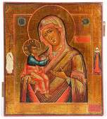 Antique Russian Icon Mother of God 19th c