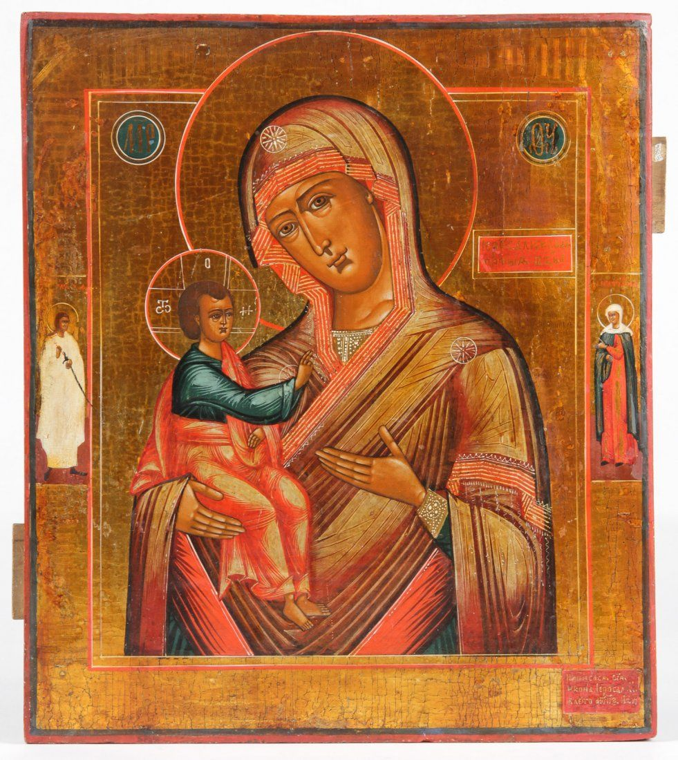 Antique Russian Icon, Mother of God, 19th c.