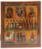 Antique Russian Icon, 19th c.