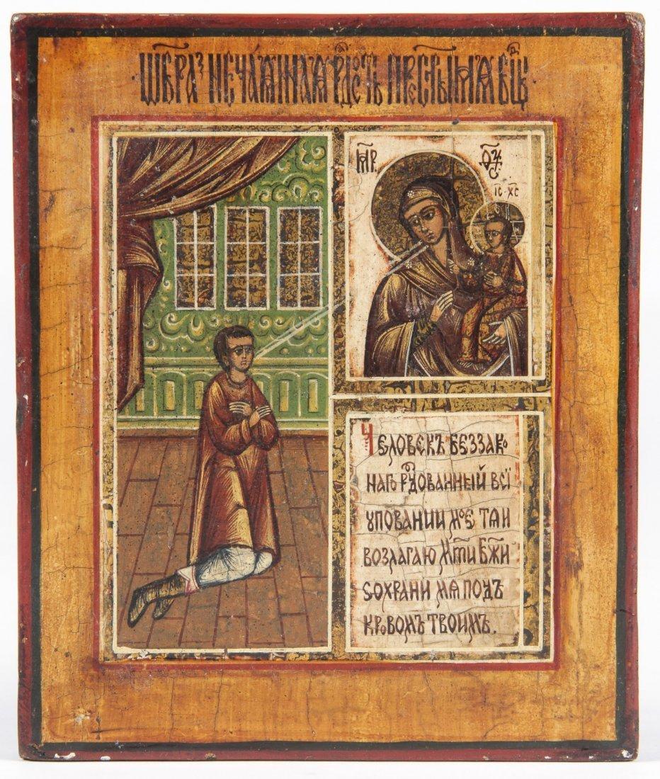 Antique Russian Icon, Unexpected Joy