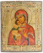 Antique Russian Icon, Mother of God Fedorovskaya