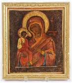 Antique Russian Icon Mother of God w 3 Hands