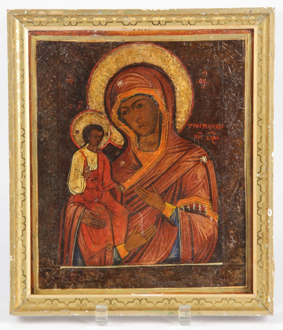 Antique Russian Icon, Mother of God w. 3 Hands