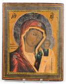 Antique Russian Icon Mother of God Kazanskaya