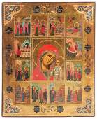 Antique Russian Icon, 19th c