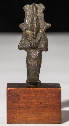 Ancient Egyptian Bronze Osiris Amulet
