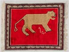 "Persian Gabbeh Rug: 4'1"" x 5'2"" (124 x 157 cm)"
