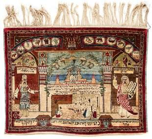 Antique Silk Pictorial Judaica Kashan Rug