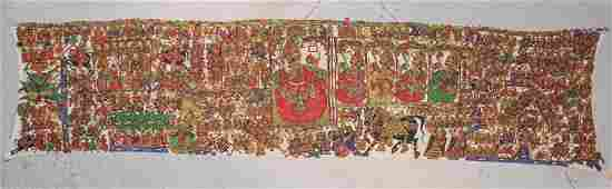 Large Old Indian Narrative Painting (Pabuji Ki Phad):