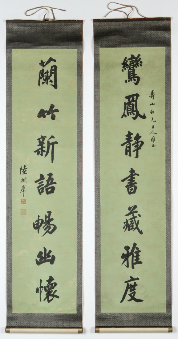 2 Chinese Calligraphy Scroll Paintings