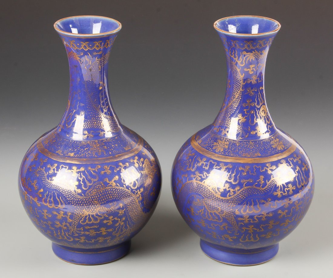 Pair Chinese Guangxu Style Bottle Vases