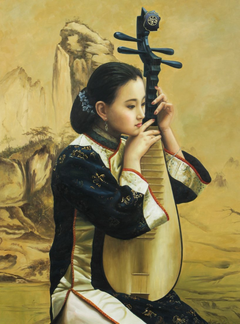 Chinese Portrait Painting