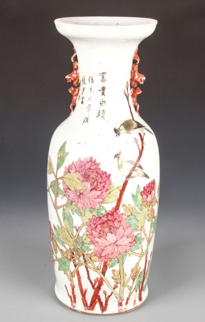 Chinese Porcelain Chrysanthemum Vase
