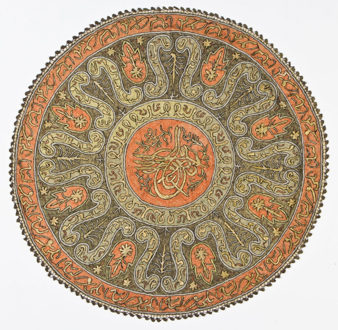 Old Islamic Silk Embroidered Metal Thread Roundel