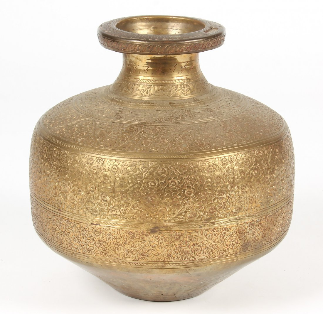 Fine Antique Central Asian Brass Vessel
