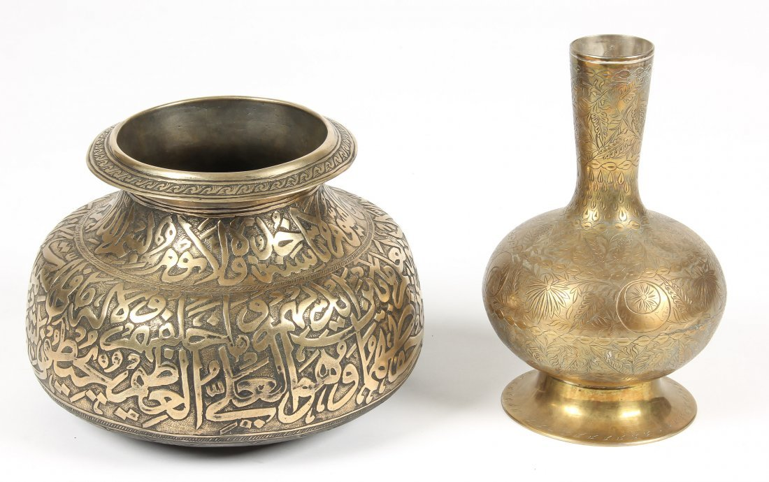 2 Antique Central Asian Bronze/Brass Vessels