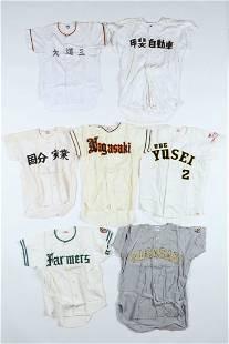 7 Vintage Japanese Baseball Jerseys