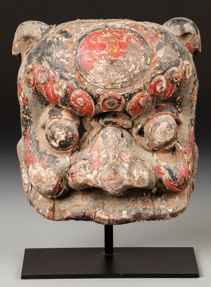 Antique Sino-Tibetan Polychrome Mask