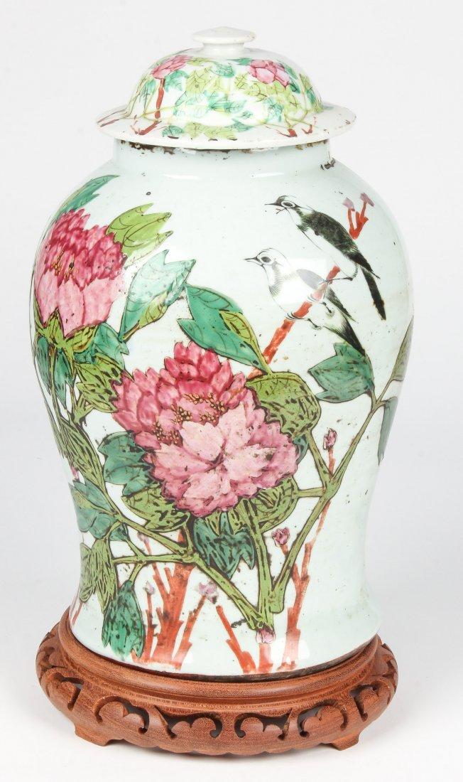 Chinese Ginger Jar