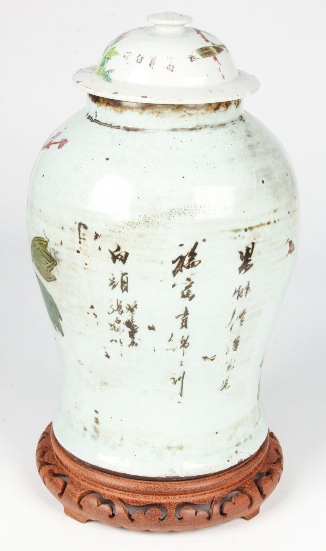 Chinese Ginger Jar - 3
