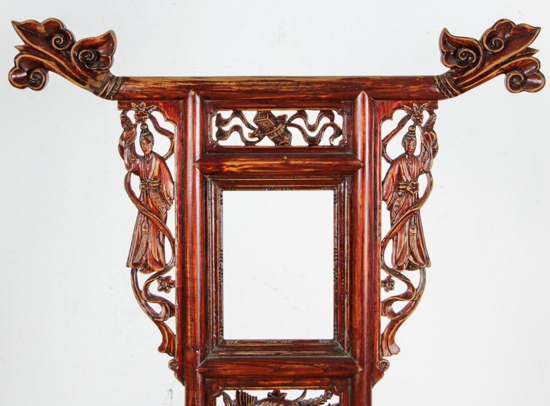 Chinese Wash Stand - 2