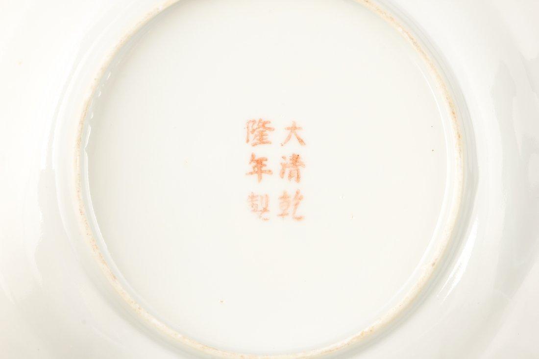 Chinese Export Bibelots - 3