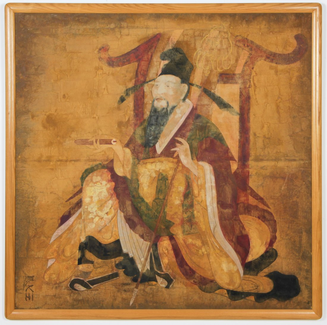 Large Scale Korean Dynastic Style Painting - 2