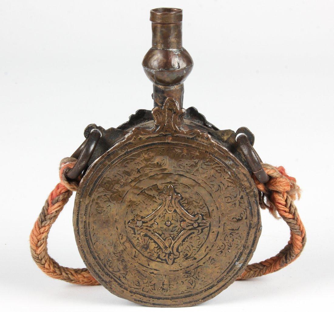 Antique Asian Repousse Powder Horn