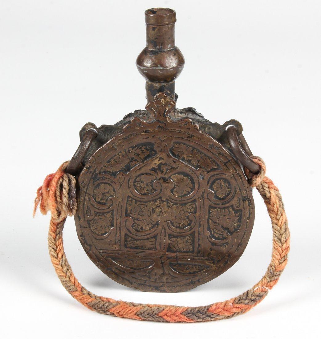 Antique Asian Repousse Powder Horn - 2
