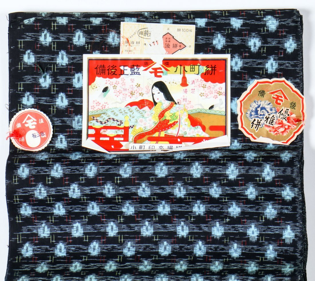 Lot of Japanese Ikat/Kasuri Textiles - 2