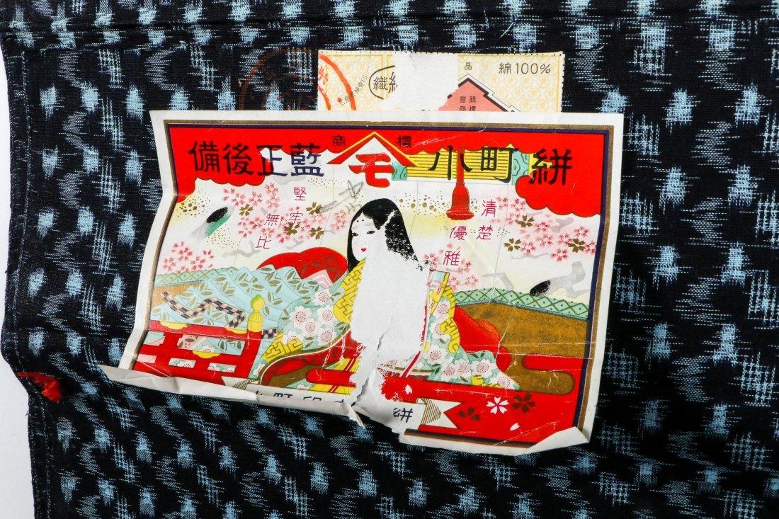 Lot of Japanese Ikat/Kasuri Textiles - 4