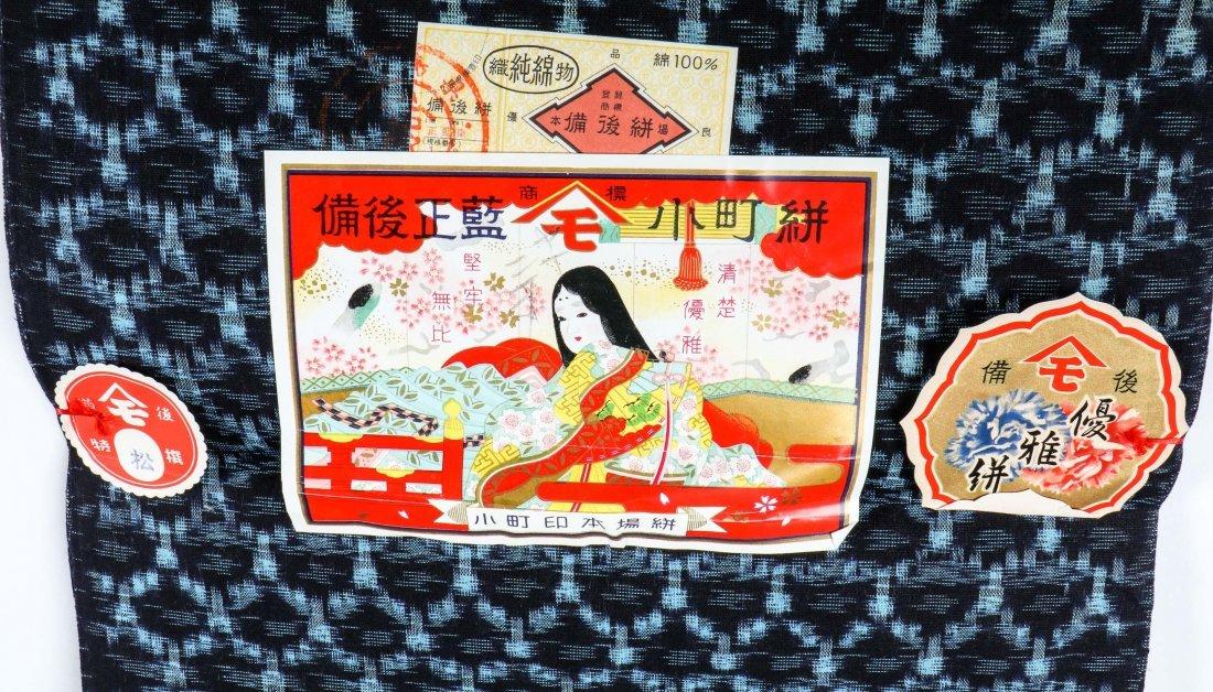 Lot of Japanese Ikat/Kasuri Textiles - 5