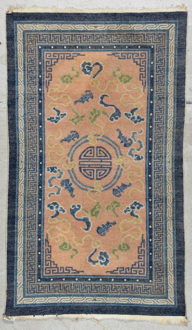 Chinese Peking Rug: 3'0'' x 5'0'' (91 x 152 cm) - 6