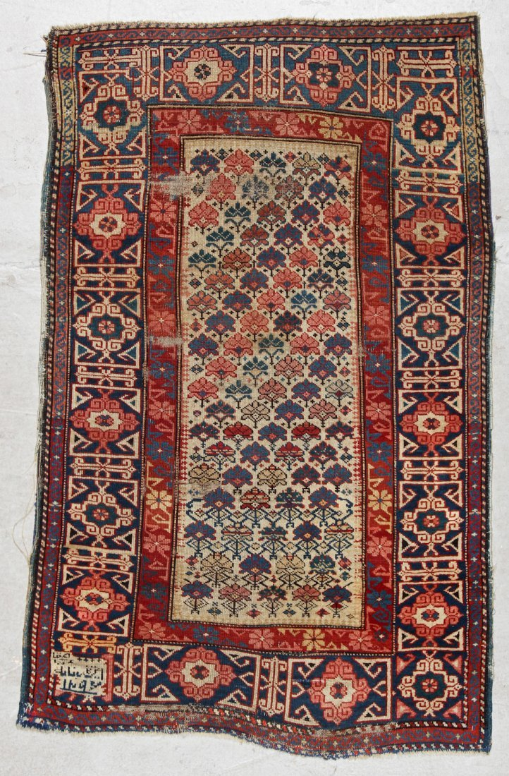 Antique Shirvan Rug: 3'2'' x 4'11'' (97 x 150 cm)