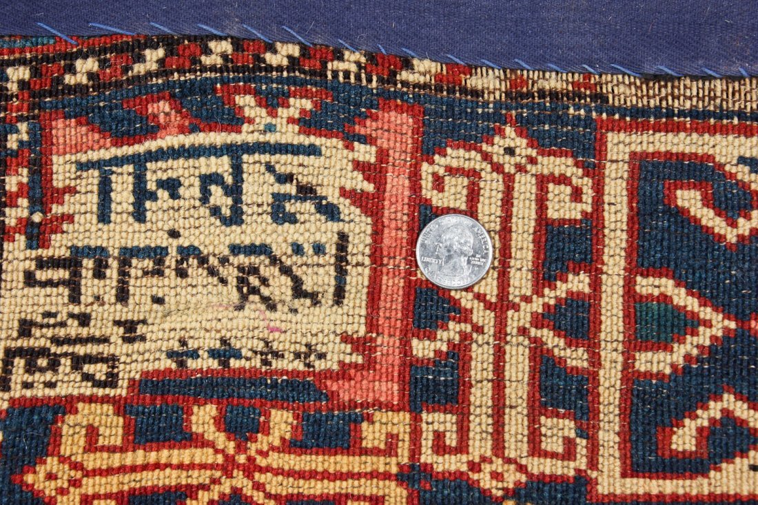 Antique Shirvan Rug: 3'2'' x 4'11'' (97 x 150 cm) - 5