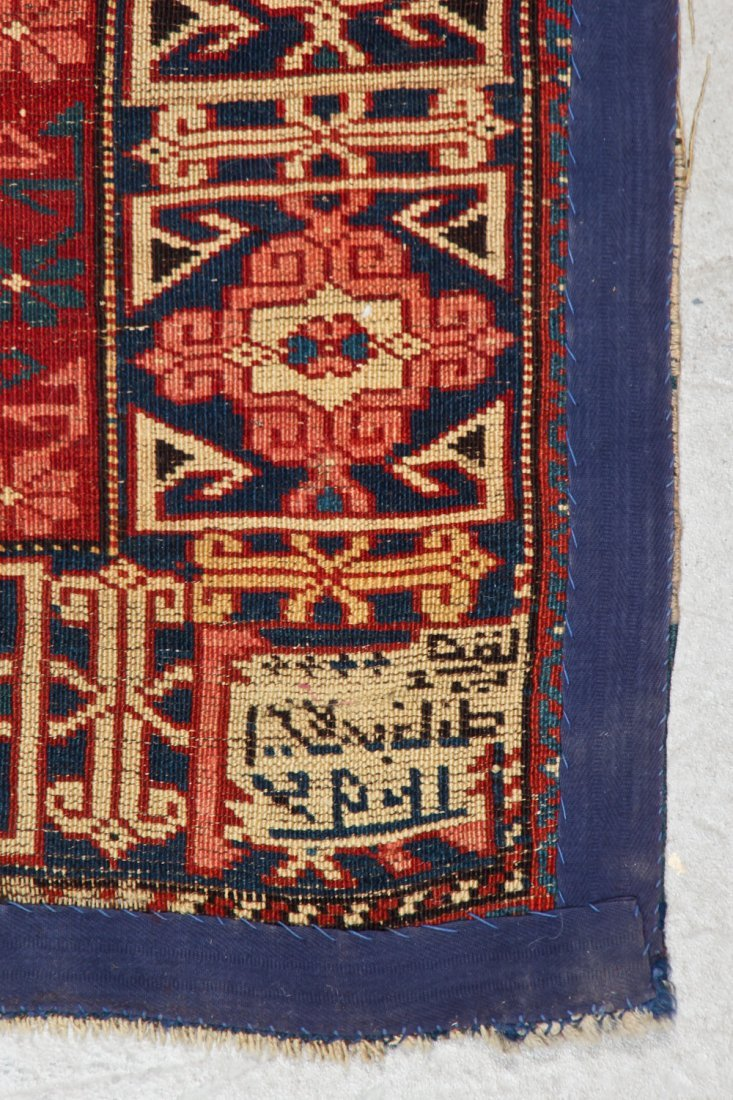 Antique Shirvan Rug: 3'2'' x 4'11'' (97 x 150 cm) - 7