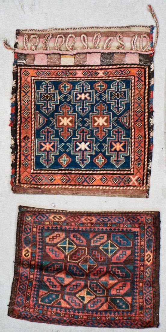 4 Semi-Antique West Persian Bag Faces - 2