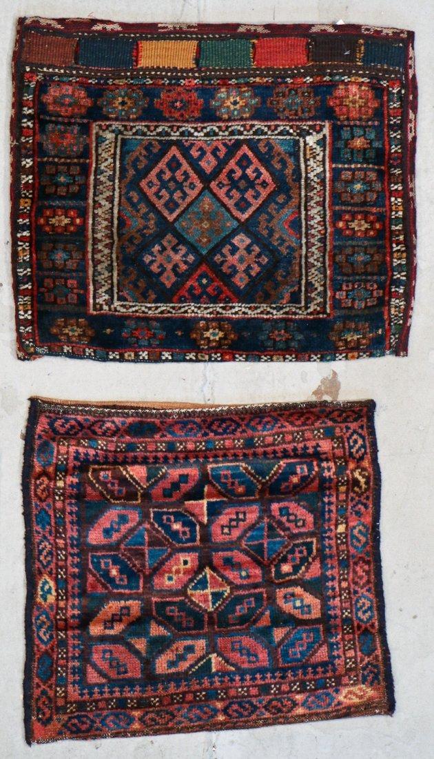 4 Semi-Antique West Persian Bag Faces - 3