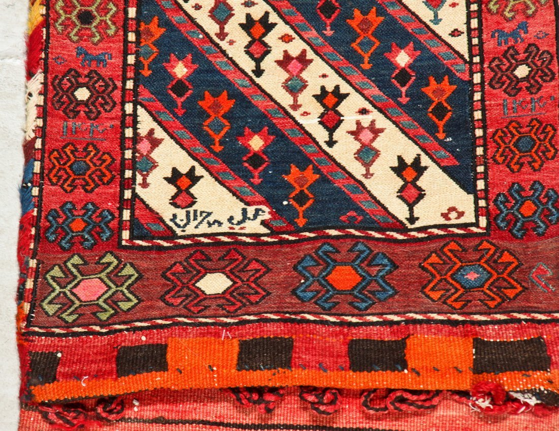 3 Semi-Antique West Persian Sumak Trappings - 5