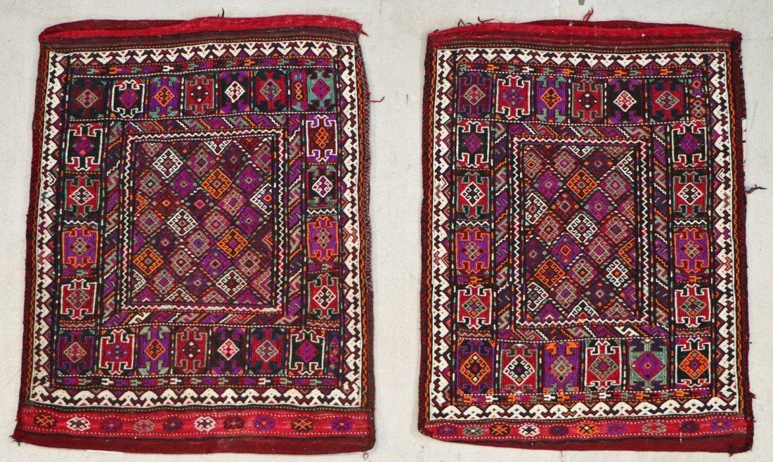 5 Semi-Antique & Vintage Persian Sumak Rugs - 2