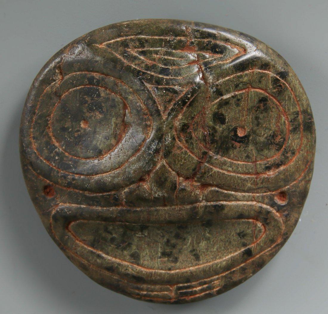 Taino Ancestral Serpentine Mask Head  (1000-1500 CE)