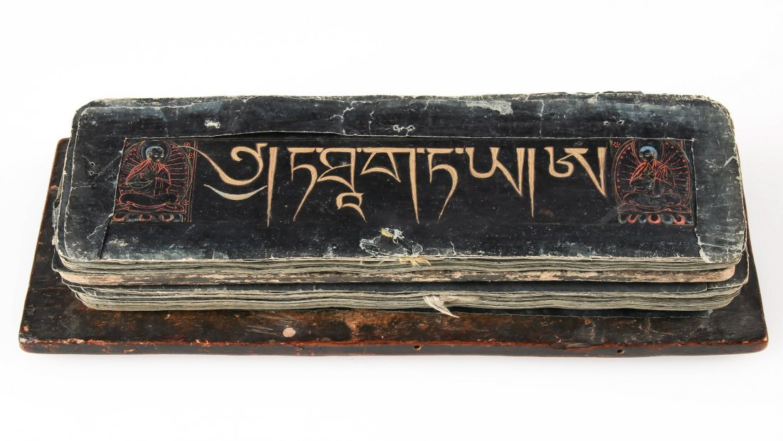 Antique Tibetan Prayer Book (Manuscript)