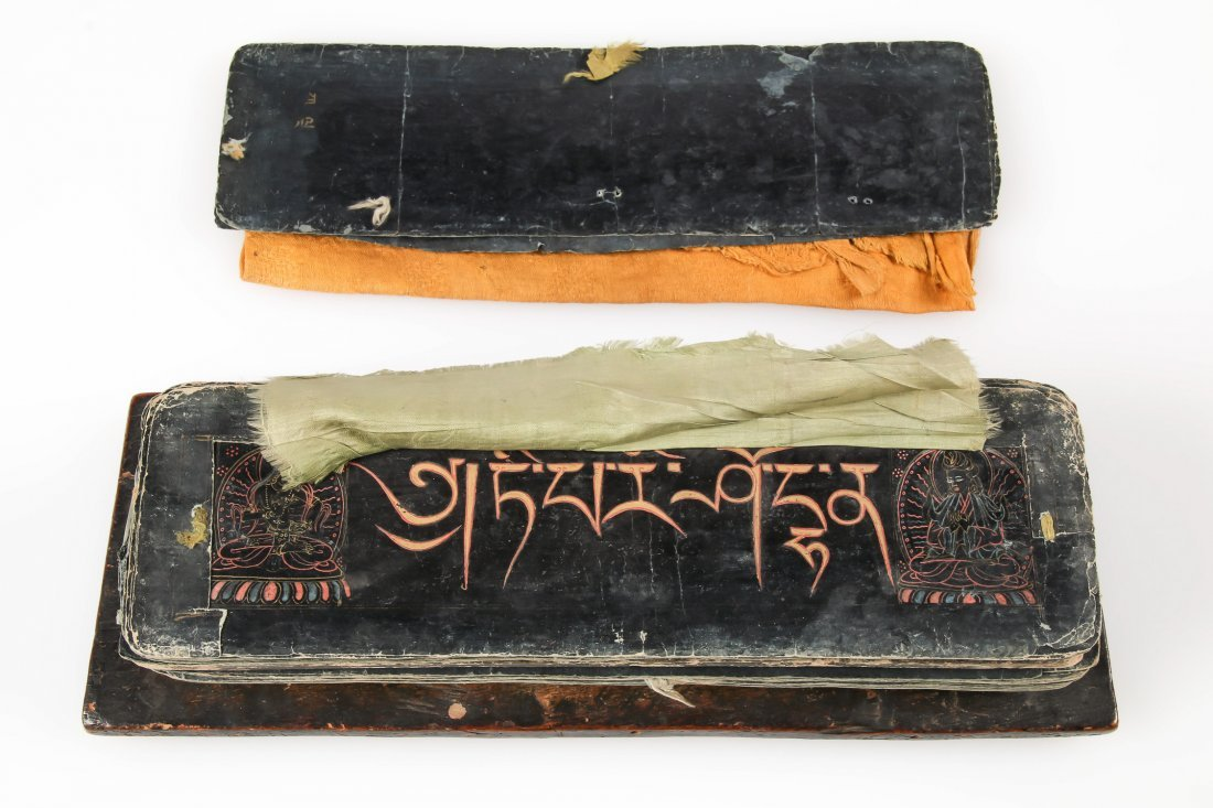Antique Tibetan Prayer Book (Manuscript) - 3