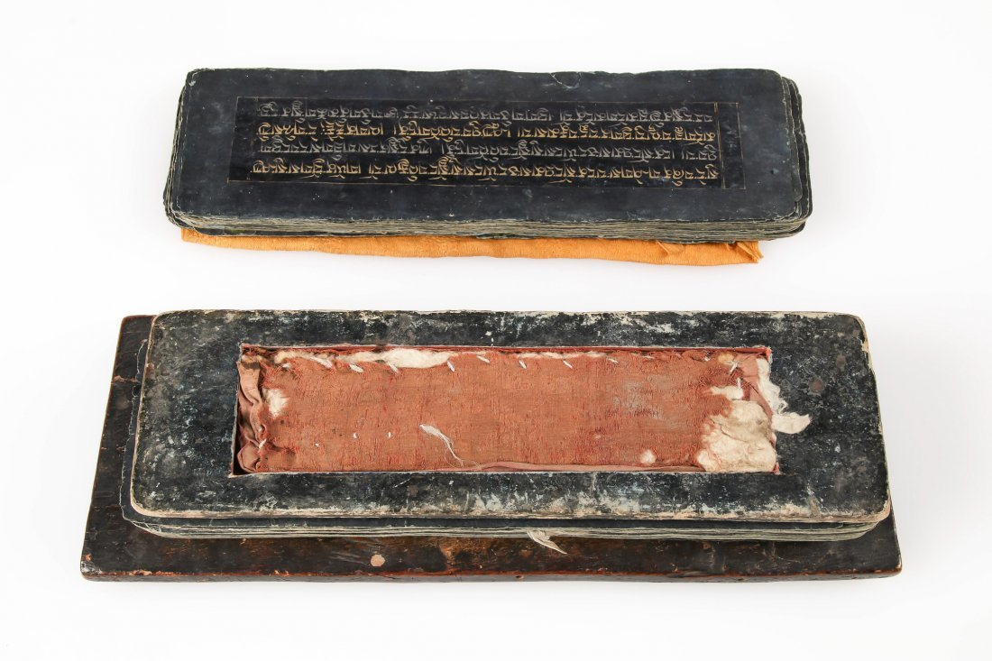 Antique Tibetan Prayer Book (Manuscript) - 5