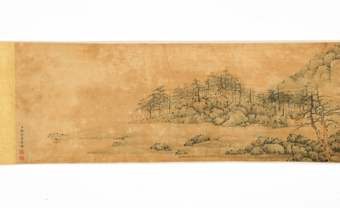 Antique Chinese Scroll Painting, Zhang Zongcang - 3