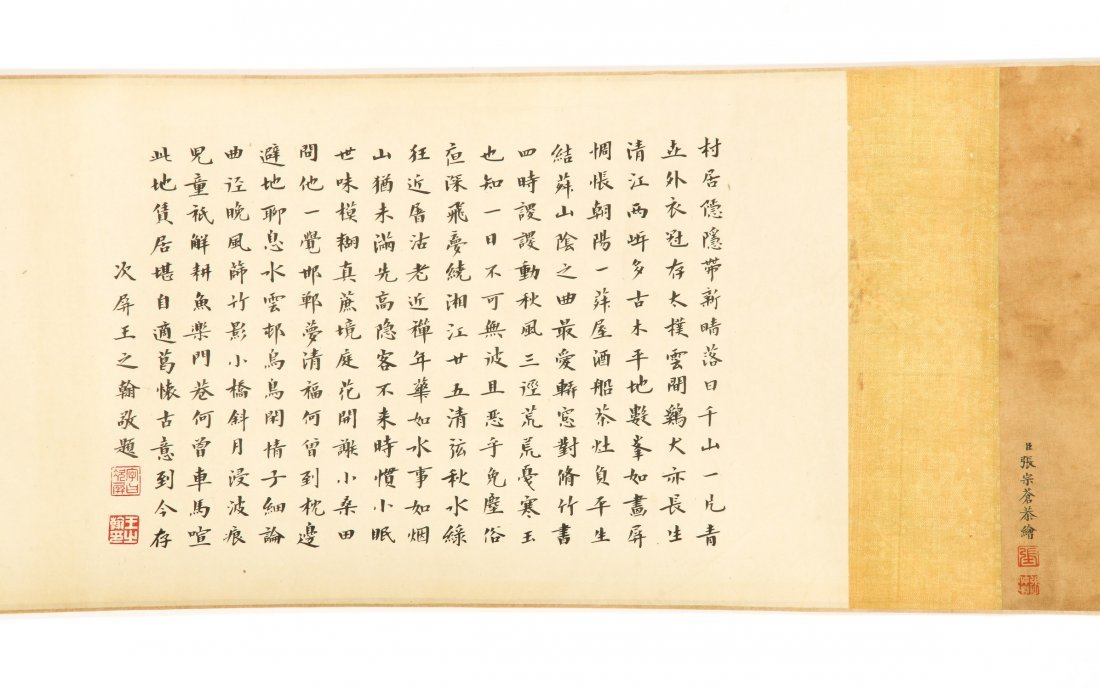 Antique Chinese Scroll Painting, Zhang Zongcang - 5