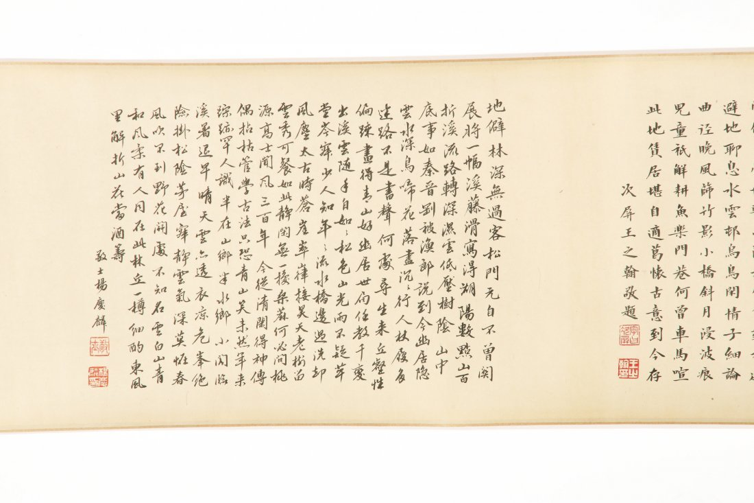 Antique Chinese Scroll Painting, Zhang Zongcang - 6