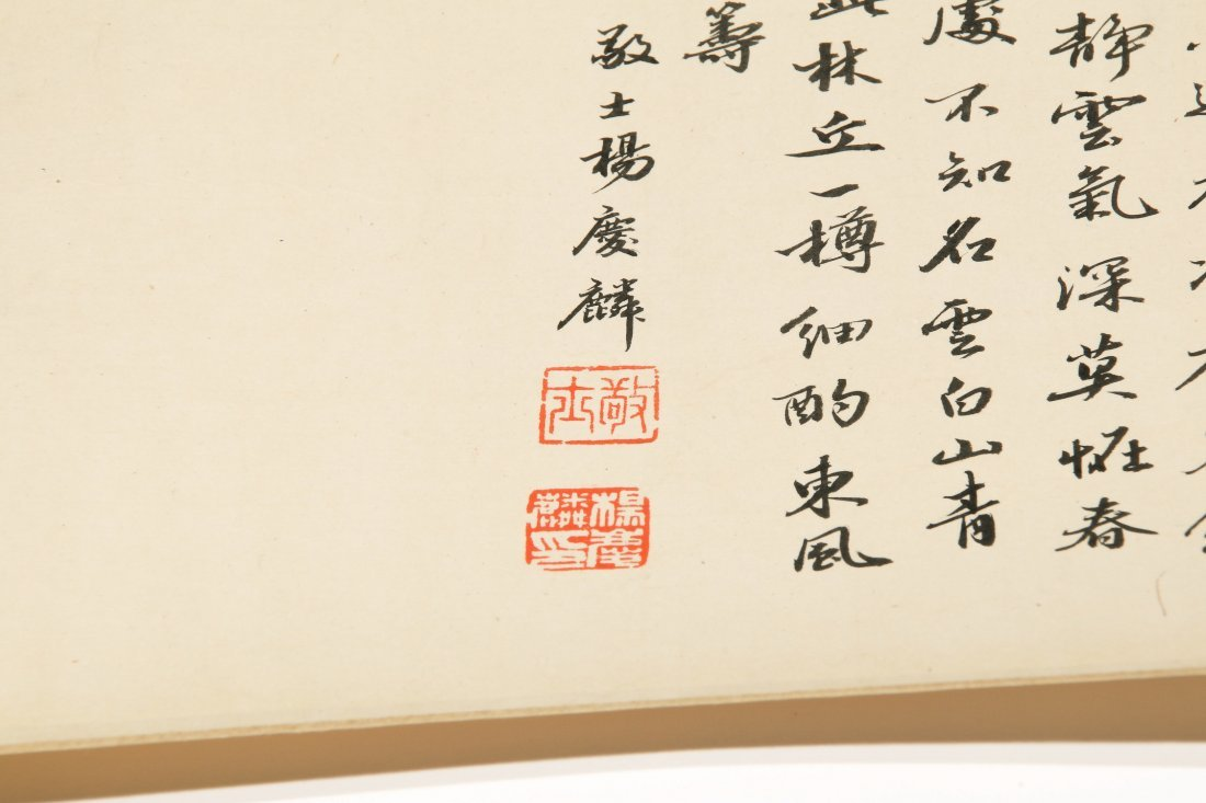 Antique Chinese Scroll Painting, Zhang Zongcang - 7