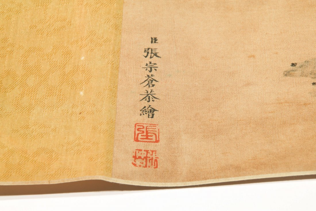 Antique Chinese Scroll Painting, Zhang Zongcang - 9